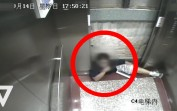 5 Horrific And Tragic Elevator Accidents